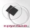 Продам Заготовка Магнит Круглый акриловый 72 мм