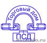 Производство,  продажа деталей трубопровода и запорной арматуры Торговый дом ПСД
