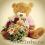 Доставка и заказ цветов