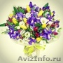 Доставка и заказ цветов - Изображение #2, Объявление #1162166