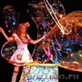Шоу гигантских мыльных пузырей на праздник!