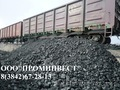Продажа уголь.