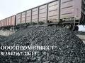 Уголь энергетический продажа