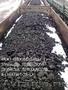 Купить уголь.Стоимость угля