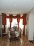 Уютный дом для всей семьи - Изображение #2, Объявление #1294924