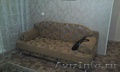 Сдам 1 комн квартиру на Марковцева 24 - Изображение #9, Объявление #1322639