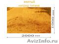 Лист под золото с напылением нитрид титана - Изображение #4, Объявление #1336779