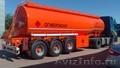Цистерна-бензовоз nursan 33 м3