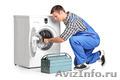 Ремонт стиральных машин на дому!, Объявление #1373200