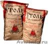 Углевыжигательная печь, комплект чертежей,технология - Изображение #2, Объявление #1498905