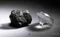 Каменный уголь, энергетика, цена, оптом, дешевле - Изображение #6, Объявление #16369