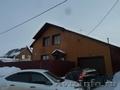 Коттедж 135 кв.м. в пос Ягуновский (Заводский район)