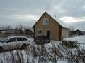 Новый дом 90 кв.м. в п. Пионер (Заводский район) - Изображение #10, Объявление #1613346