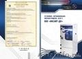 Аппарат для автомойки самообслуживания - Изображение #3, Объявление #1624645