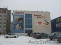 Распродажа ТЦ,  зданий  в Кемеровской области