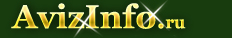 Сдам 2 к. квартиру, на ул. Притомская набережная. Ориентир - Вечный огонь в Кемерово, сдам, сниму, квартиры в Кемерово - 1620594, kemerovo.avizinfo.ru